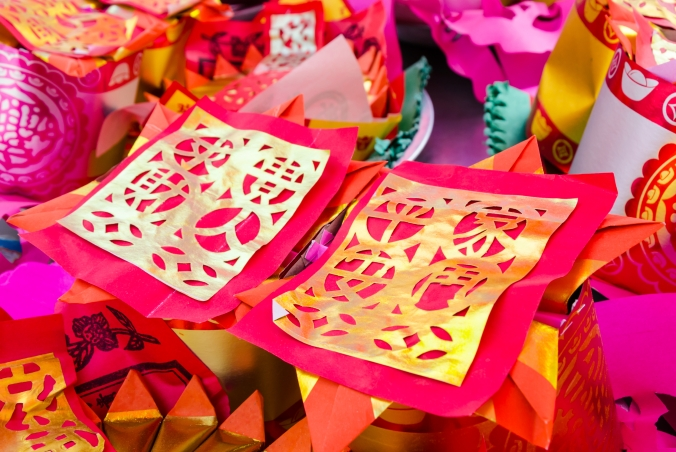 joss paper for after life as ghost money